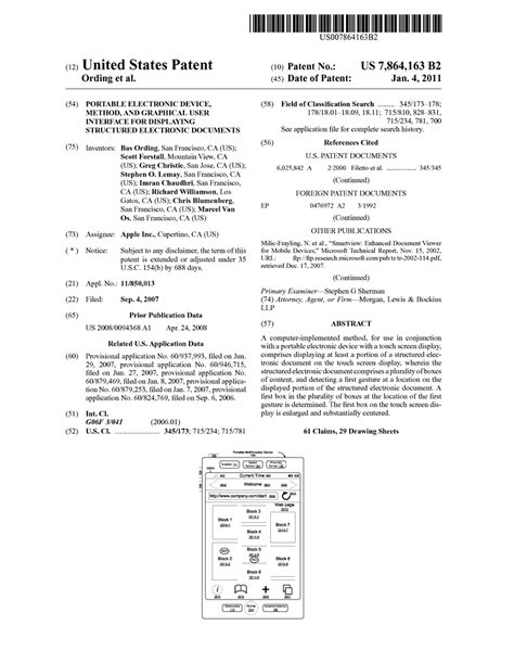 patent template file sle patent to illustrate quot inid quot numbers png