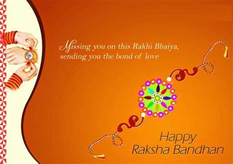 happy rakhi raksha bandhan 2016 images for whatsapp dp