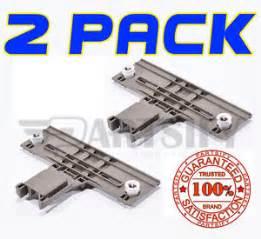 2 pack w10712394 dishwasher top rack adjuster for