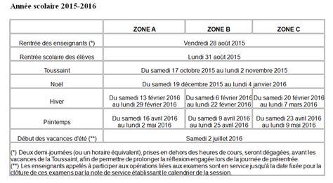 Calendrier Scolaire 2013 Et 2014 Csdm Calendrier Scolaire 2014 Imprimer 2017 2018 Best
