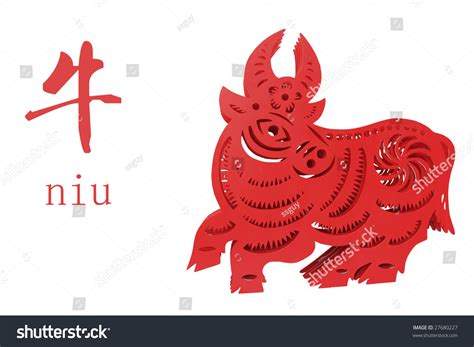 new year of the ox meaning zodiac ox year 2009 will stock photo 27680227