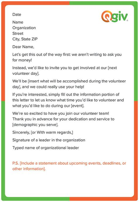 sle charity letter exles 4 awesome and effective fundraising letter templates
