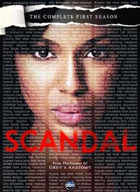 scandal season 4 wikipedia the free encyclopedia scandal season 1 wikipedia