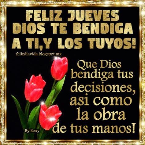 imagenes de dios te bendiga en tu trabajo feliz d 205 a a la vida dios bendiga tus decisiones