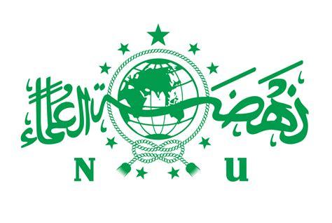 gambar logo page 5 download free logo vector cdr gambar masjid joy studio design gallery best design