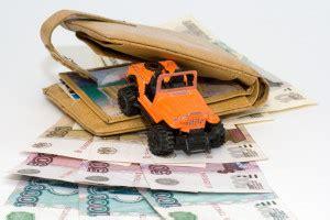 kleinkredit privat ohne schufa kleinkredit mit niedrigen zinsen sofort onlinekredit net