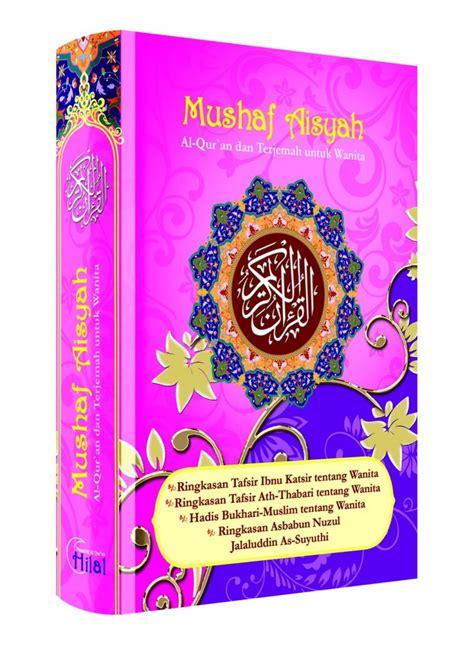 Buku Iqro Edisi Cover al quran aisyah jabal a6 jual quran murah