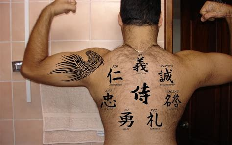 japanese symbol tattoos kanji symbols tattoos on back