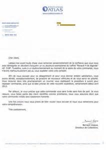 Authorization Letter Dti Consent Letter Format Sle Authorization Letter For Dti Application Authorization Letter