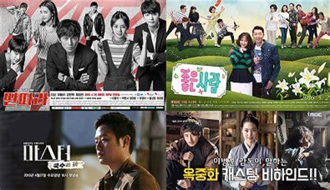 film korea terbaru april 2016 daftar 3 drama korea rilis tayang april 2016 terbaru
