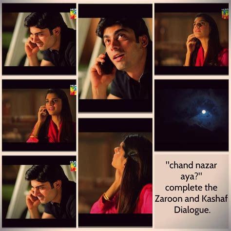 quotes film pk 23 best meer taqi meer images on pinterest urdu poetry