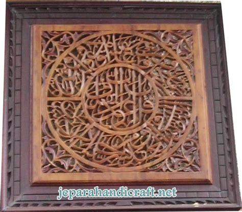 Kaligrafi Arab Jati Jepara Al Ikhlas murah kaligrafi ukiran arab al falaq