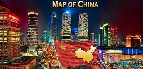 china apk map of china apk 1 24 map of china apk apk4fun