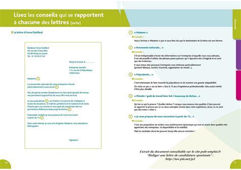Vendeur Multimédia Lettre Motivation Lettre De Motivation Rayon Multimedia Employment Application