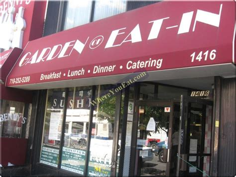 Garden Of Eat In garden of eat in seafood restaurant in midwood