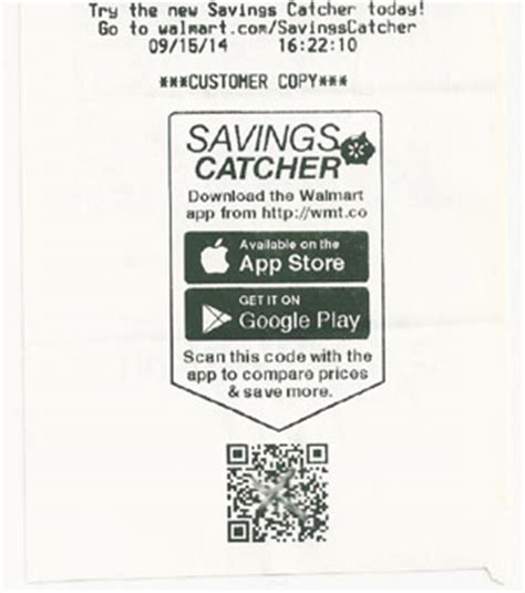 Savings Catcher Gift Card - free walmart savings catcher free money freebie depot