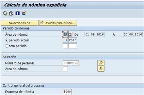 calculo en linea nomina 2016 sap hcm 191 c 243 mo incluir la hoja de gastos en n 243 mina