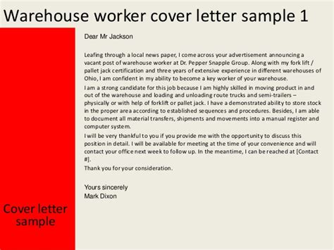 Warehouse Cover Letter by Warehouse Worker Cover Letter