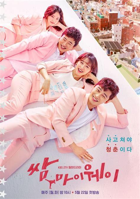 best place to korean drama best 25 drama korea ideas on seoul places to