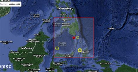earthquake prediction earthquake prediction 4 4r in philippines