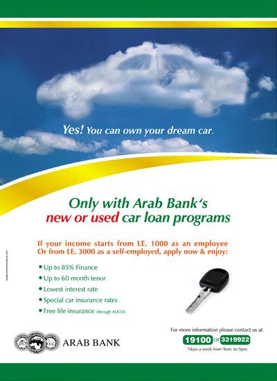 bank auto loans 1000 images about tecu right turn loan on