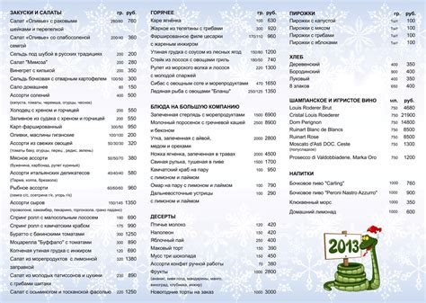 big eater new year menu