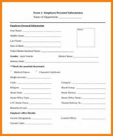 employee forms templates employee information form free employee personal