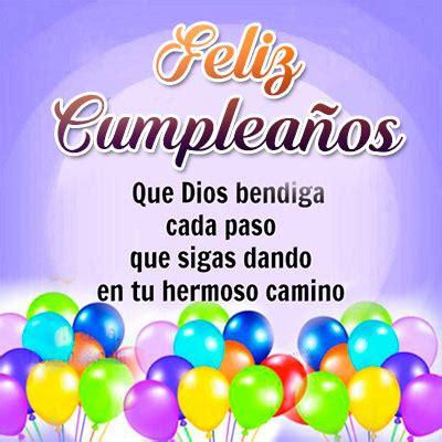 imagenes y frases de cumpleaños a un amigo deseos de feliz cumplea 241 os para una amiga en mensajes y frases