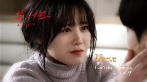 goo hye sun dating goo hye sun and ahn jae hyun revealed to have been dating