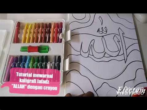 contoh gambar mewarnai kaligrafi allah kataucap