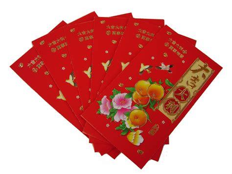 new year gift envelope big money envelopes big envelopes with
