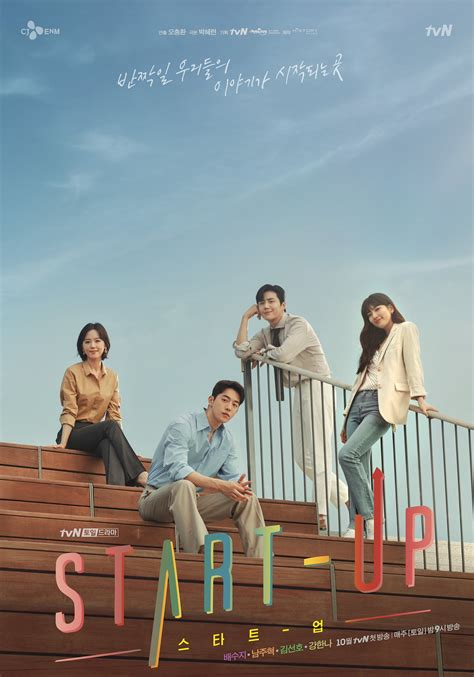 start  korean drama