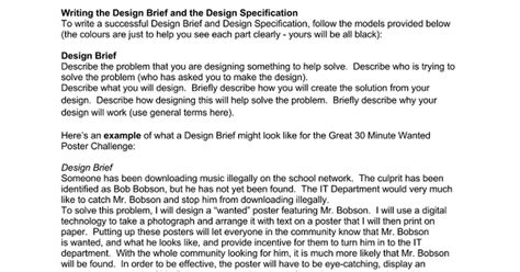 design brief specifications design brief and specification google docs