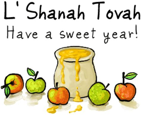 happy new year in hebrew shana tova wordless wednesday shana tova on the fence