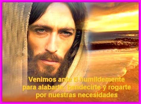 imagenes hermosas de jesus y maria hermosas imagenes religiosas de jesus y maria poemas