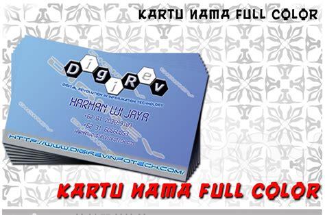 Kartu Nama Cetak 2 Sisi Laminasi Gloss Doff kartu kita kartu nama kartu tanda pengenal name card color digirevtech ap 260 laminasi