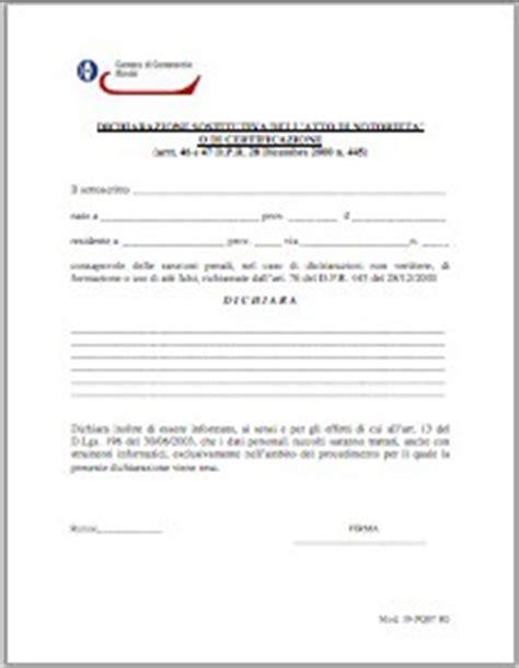 ufficio registro di commercio istruzioni per la compilazione dei moduli ministeriali e