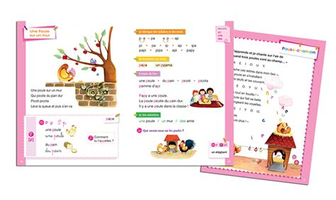child book layout design children s books primary school on pantone canvas gallery