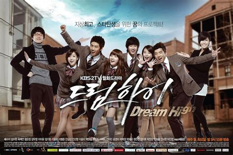 my lyrics ost high dreaming high ost