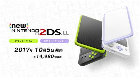 nintendo 2ds colors n direct new nintendo 2ds xl getting new colours in