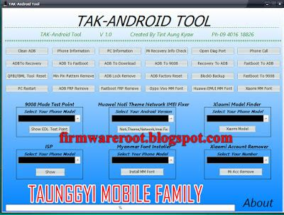 android reset tool free download tak android tool free download