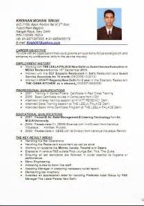 Resume Format Pdf In Hindi Language by Beautiful Resume Format