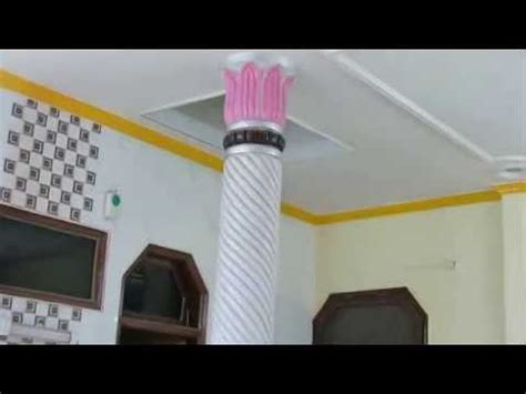 house pillar designs pillar design for house or temple youtube
