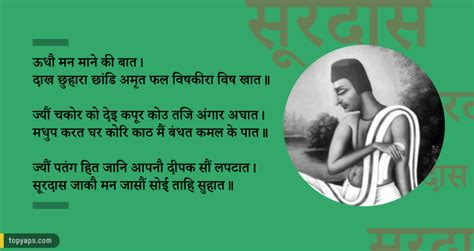 hindi writers biography in hindi 27 hindi writers english loving indians have forgotten