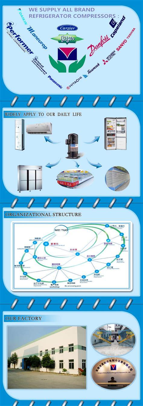 diagram wiring emerson copeland emerson motor wiring