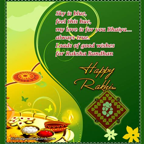 free printable rakhi greeting cards happy raksha bandhans rakhi brother flash cards free