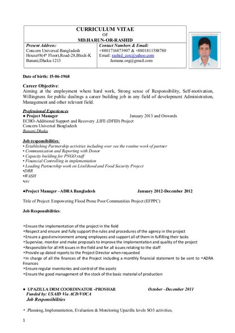 cv format in bangladesh harun cv for a voluntery job