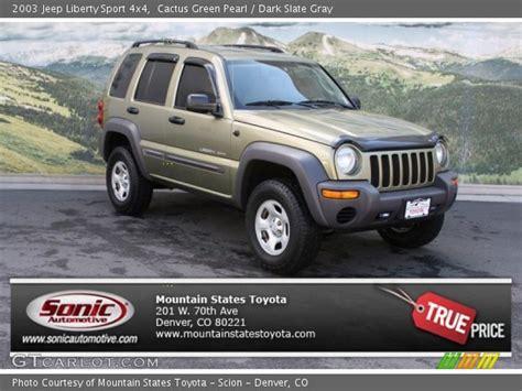 2003 green jeep liberty cactus green pearl 2003 jeep liberty sport 4x4