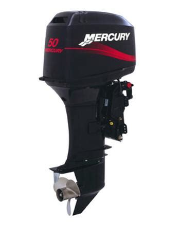 used outboard motors new england outboard motors 50 hp for sale used outboard motors for