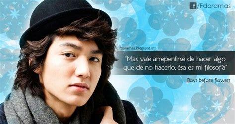 imagenes del coreano yiyo jum pyo boys over flowers frases de doramas y kpop